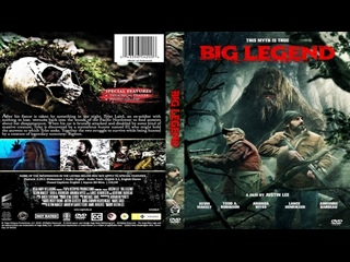 Большая Легенда / Big Legend (2018) HD 720р. Перевод: #ДиоНиК