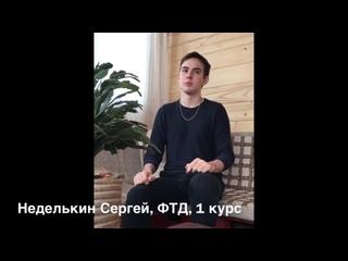 Научные бои| Неделькин Сергей| Клуб Дебатов РТА