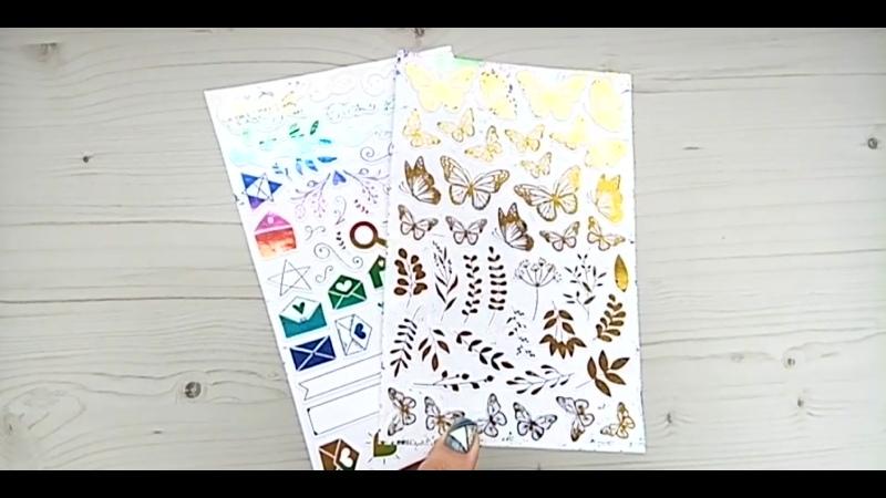 Фольгированные стикеры иконки и бабочки
