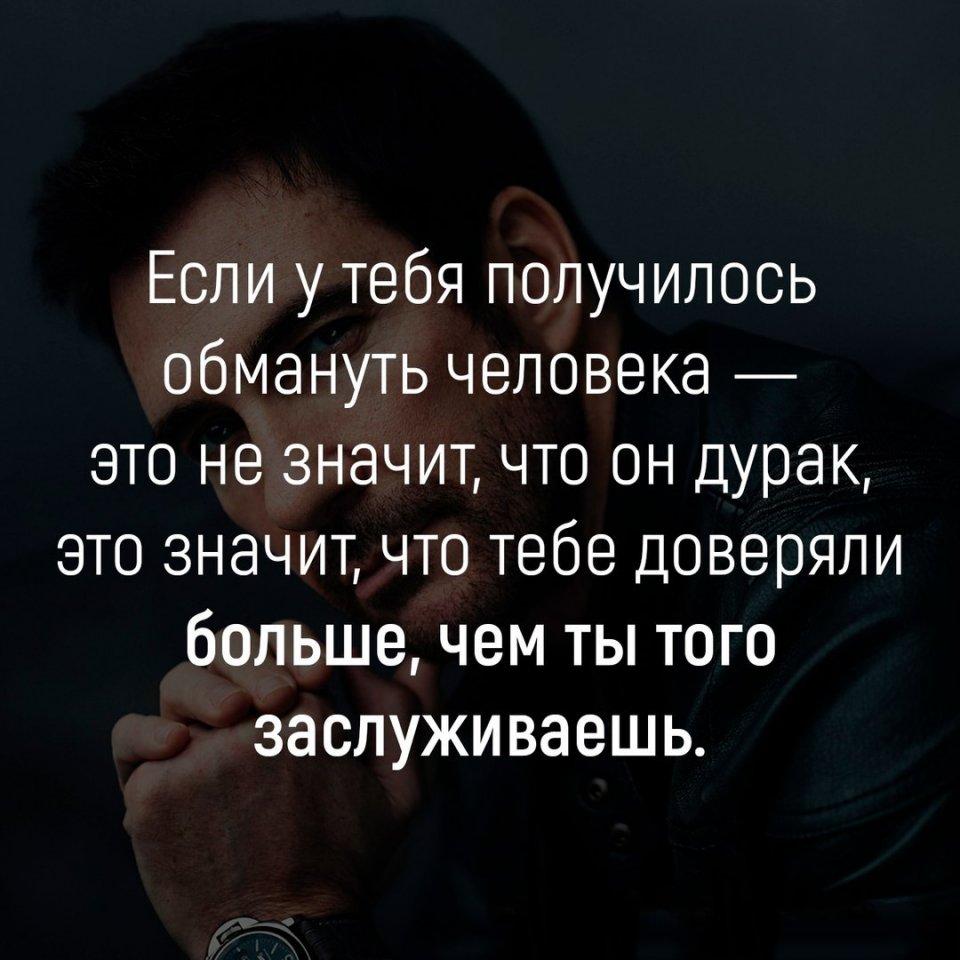 фото из альбома Жехи Рутковского №2
