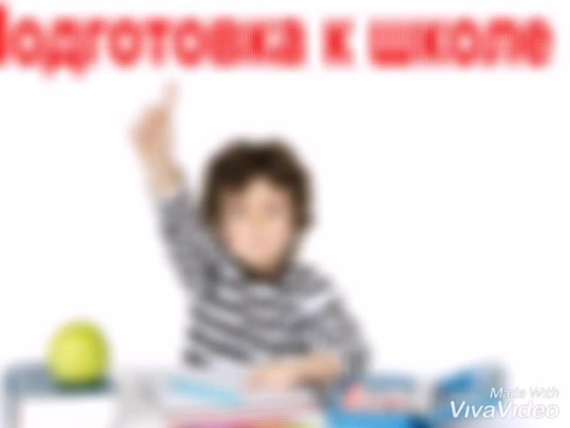 XiaoYing_Video_1563299741667.mp4