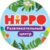 HiPPO - детский развлекательный центр в Одинцово