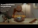 Медитация в прямом эфире Москва Единство