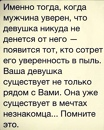 Марьин Артём | Санкт-Петербург | 48