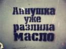 Фотоальбом Анны Шалякиной