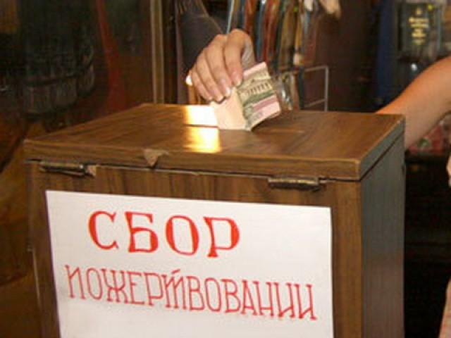 В КЧР мужчина украл копилку для сбора пожертвований детям