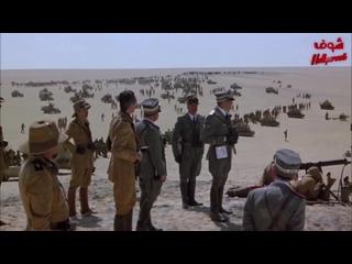 فيلم أسد الصحراء _عمر المختار_ (1981) - مترجم للعر(720P_HD).mp4