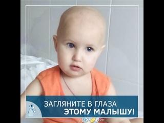 Владимир Мустаев, нейробластома.