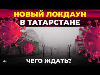 В правительстве России предложили сделать дни с 30...