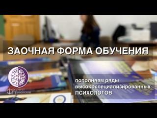 วิดีโอโดย Olga Radzikhovskaya