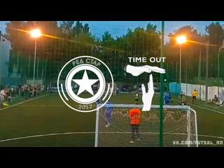 Летний кубок НМФЛ. Ред Стар - Тайм-Аут (Обзор матча)