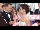 Кино выходного дня - Heзнakoмka в зepkaле 1,2,3,4 2017 ПРЕМЬЕРА 2020 ВЗОРВАЛА ТРЕНДЫ! РУССКИЕ МЕЛОДРАМЫ 2021
