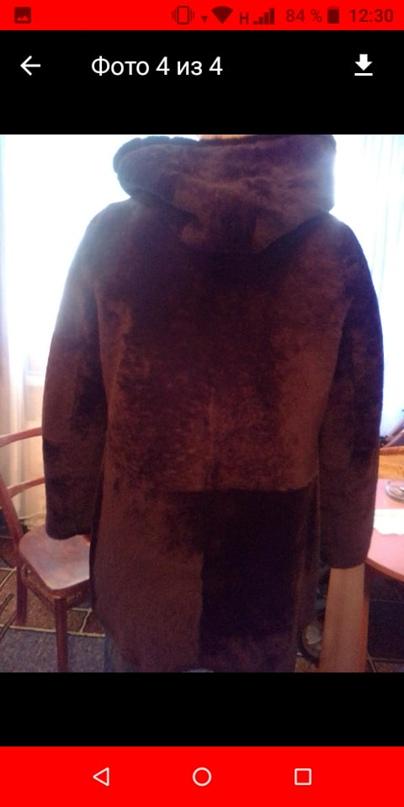Купить 2 старонюю дубленку с одной | Объявления Орска и Новотроицка №13920
