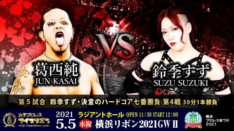 Jun Kasai vs Suzu Suzuki Hardcore Match