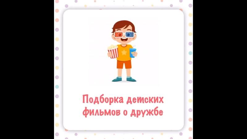 Видео от Татьяны Арлекиновой