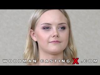 Woodman casting Emily Cutie [ Ukrainian, Fake Taxi, czech casting, Brazzers, Pornohub, incest, milf, nymphomaniac, Big Tits]