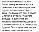 Фотоальбом Ромы Батурова