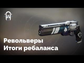 Wakai Inc. Итоги ребаланса револьверов