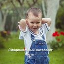 Наталья Кизян фотография #34