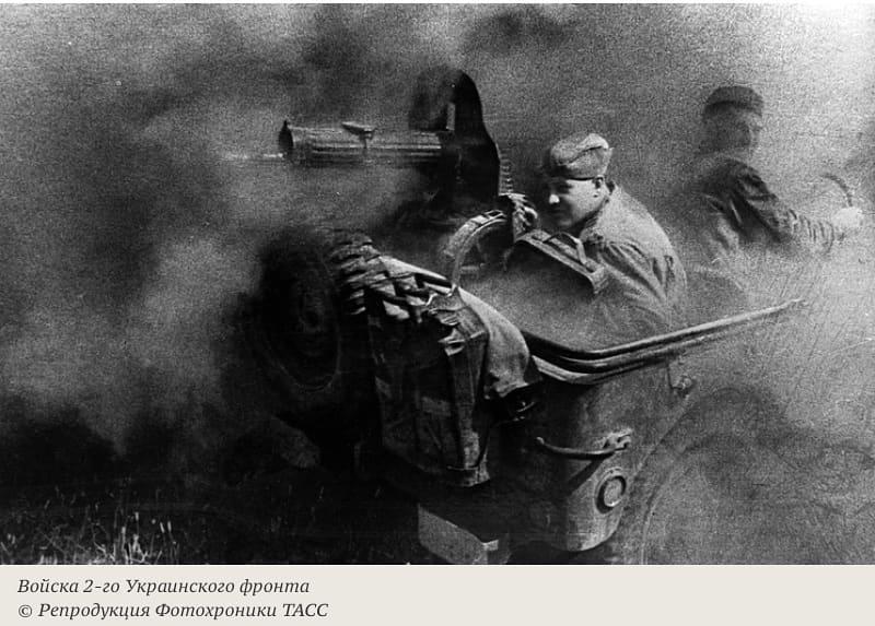 76 лет назад, 14 марта 1945 года, Красная Армия взяла Зволен - важный железнодорожный узел в Словакии