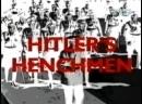 Приспешники Гитлера 3. Геринг