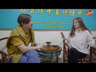 Китайский традиционный массаж