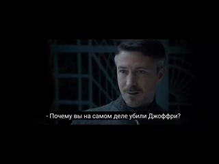Настоящий Петир Бейлиш Мизинец