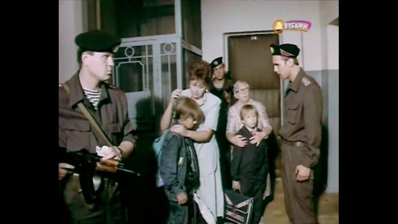 Кешка и гангстеры 1991