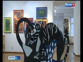 В Томском художественном музее прошла выставка, посвященная 80-ти летию романа Мастер и Маргарита