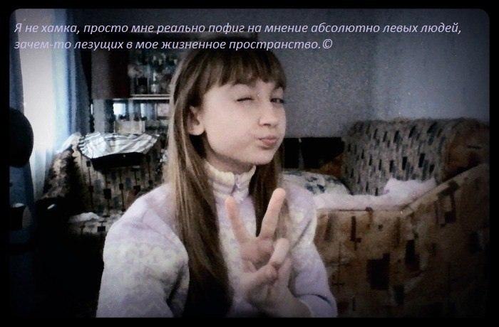 фото из альбома Людмилы Астафьевой №5