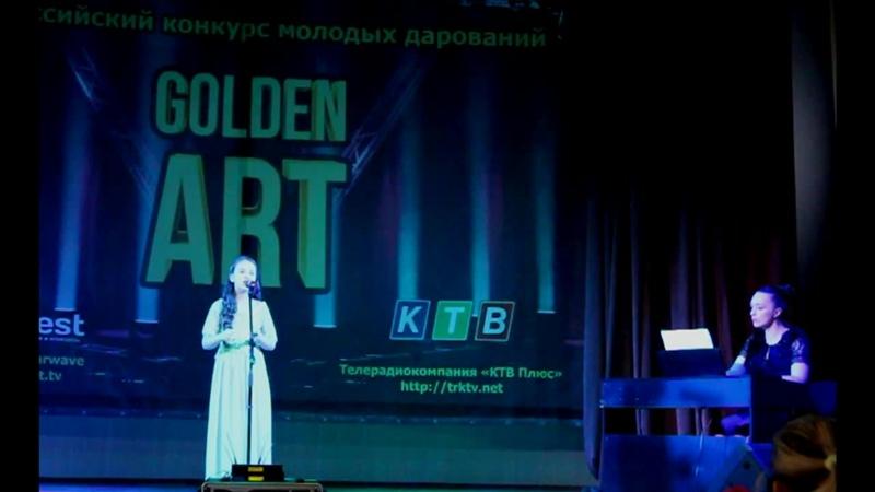 Елесина Дарья . Гран-при Всероссийского конкурса Golden Art