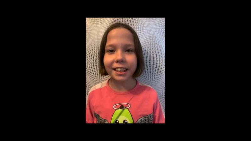 Видео от Анастасии Козловой