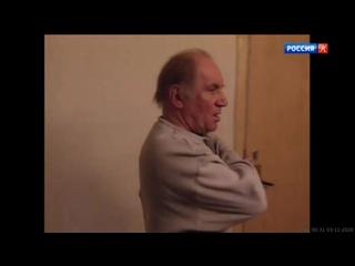 0055мск SD360 ``ХХ век``.Программа``Богема.``..с приветом,Дон Кихот!``(Россия,1997г.)