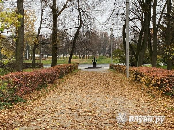 Прогноз погоды на 18 октябряПо данным Псковского Ц...