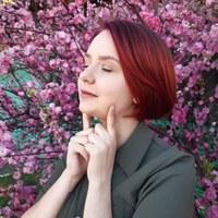 Личная фотография Оли Боргомыстренко