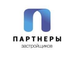 Компании «Партнеры Застройщиков» в связи с открыти...