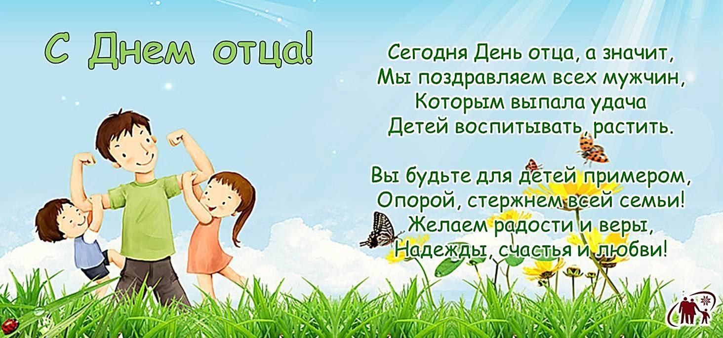 🌺Управление образования Администрации муниципального образования «Можгинский район»