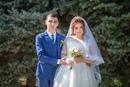Ксения Гаприндашвили фотография #12