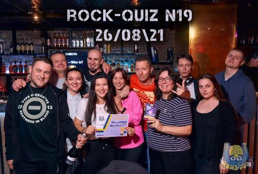Rock-Quiz №19