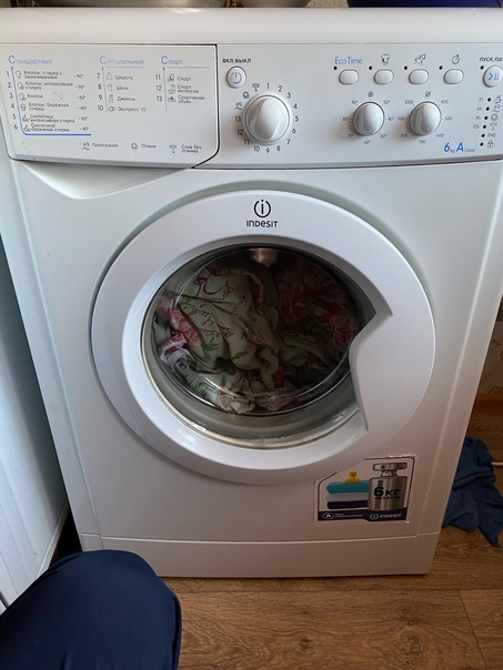 #продам стиральную машину indesit в рабочем состоя...