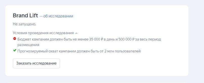 Появился новый формат медийной рекламы Яндекс.Директа — видеобаннеры, изображение №1