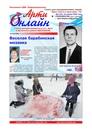 Личный фотоальбом Алексея Колесникова