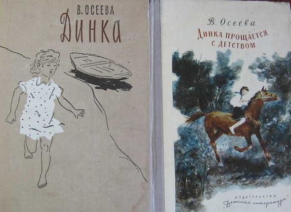Две любимых книги.