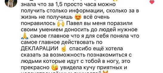 Работа без опыта пермь девушке работа модели москва