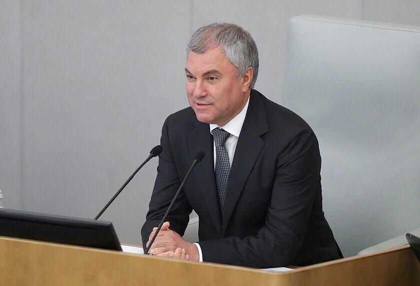 Вячеслав Володин в телеграм-канале рассказал о заключительном заседании Госдумы текущего созыва