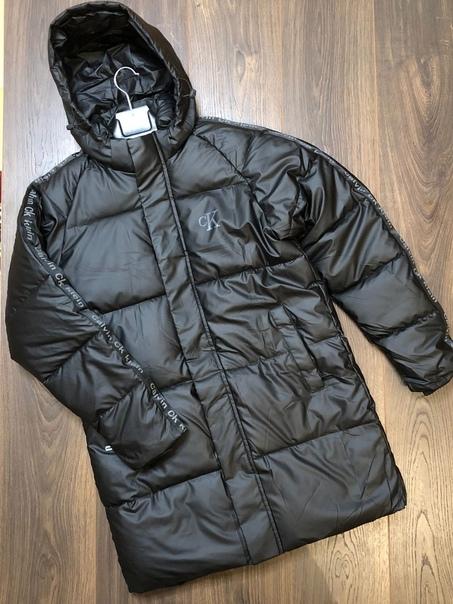 Продаю куртки, кроссовки, костюмы Одежда 46, 48, 50, 52, ...