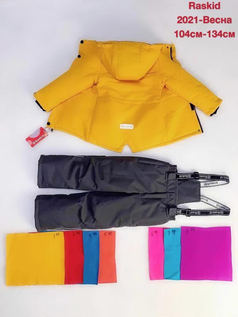 мембранная детская одежда купить