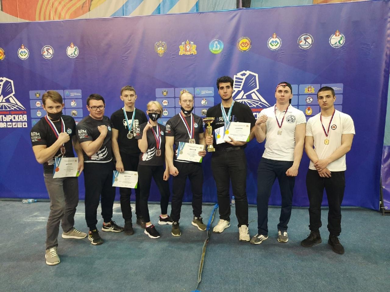 Всероссийский турнир по армрестлингу «Кубок Урала»