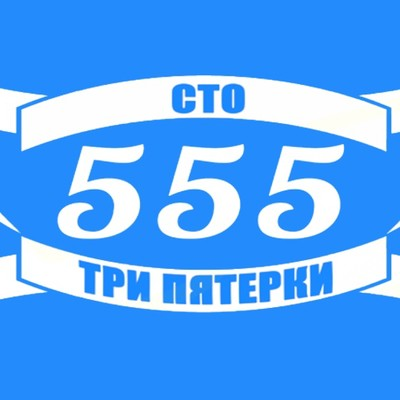 Игорь Иванов, Ярославль
