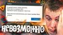 Крымский Дмитрий | Омск | 43